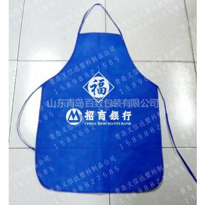 供应棉布围裙 画画专用围裙 厨房用围裙 pvc防水围裙 青岛生产厂家
