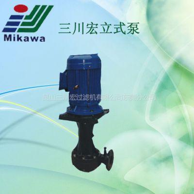 供应耐酸碱液下长轴泵 立式泵 液下腐蚀泵SEG-6552