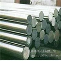 供应耐蚀合金NS322圆棒/NS322板材管材