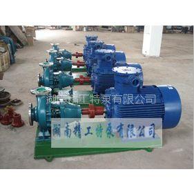 供应供应湖南化工耐腐蚀泵IH型卧式耐腐蚀化工泵,厂家单级单吸悬臂式离心泵