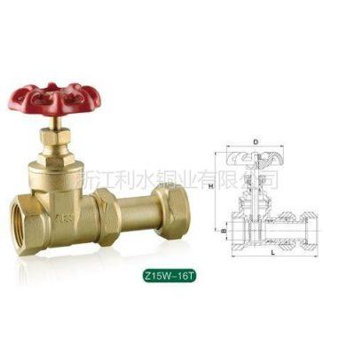 供应黄铜水表闸阀Z15W-16T