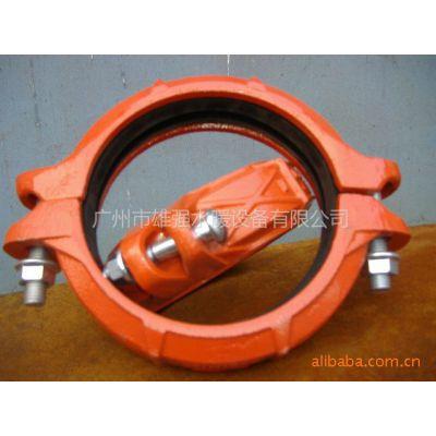供应73 -168美标卡箍/沟槽管件 沟槽配件 卡箍管件