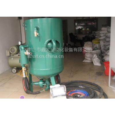供应喷砂罐|移动开放式喷砂机|管道内壁专用喷砂机