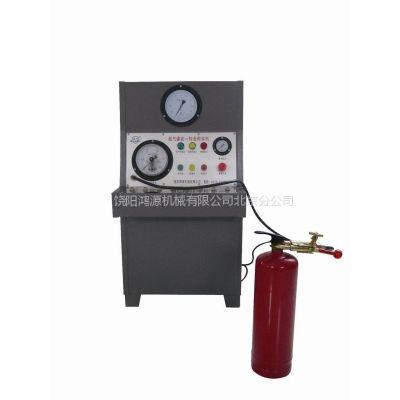 供应MDG-XB型灭火器氮气灌充与校表两用机、灭火器驱动气体灌充