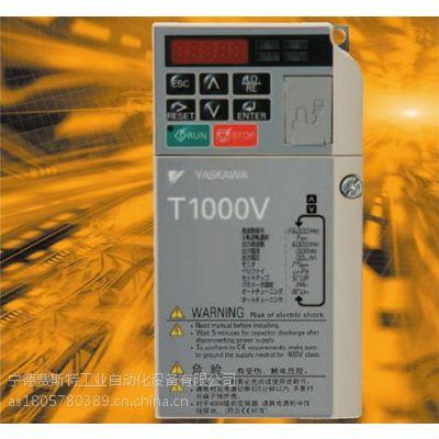 代理安川变频器CIMR-TB4V0011BBA全新原装正品现货