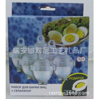 TV热销 鸡蛋型煮蛋器、6个装 蒸蛋器 打蛋器 eggies俄罗斯包装