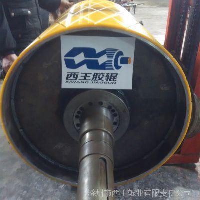 安徽聚氨酯包胶滚筒