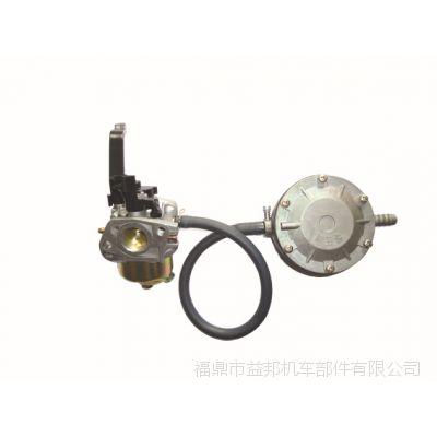 LNG-型号168F 2.5KW小型天然气/汽油双燃料型发电机组化油