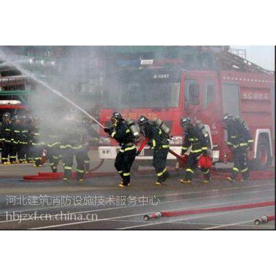 消防设施维护、河北建筑消防中心(图)、承接消防设施维护保养