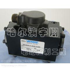 电源转换器(伺服阀)SM4-40(15)151-80/40-10-S205 VICKERS