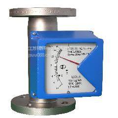 供应金属管转子流量计