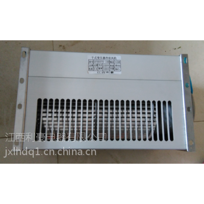 江西利豪GFD370-155干变冷却风机