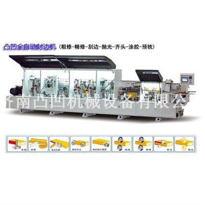 贵州全自动封边机 板式家具生产线