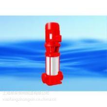 泉柴 供应不锈钢消防泵价格XBD3.2/44.4-150L-400C单级消防水泵