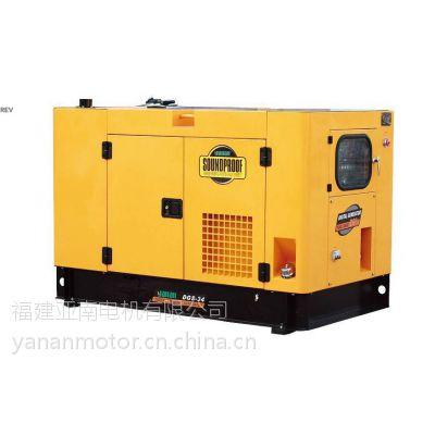 亚南YN-V500 德国曼 MAN动力柴油发电机组 福建亚南集团