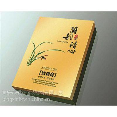 莱芜包装盒制作|秉新包装(优质商家)|纸包装盒制作
