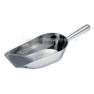 广州方联供应食品加工不锈钢铲 304烹饪铲 不锈钢制品定制