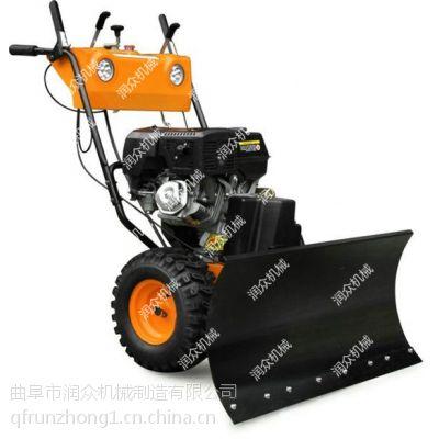 单人操作手推式扫雪机 13马力多功能清雪机 不伤地面除雪扫雪机