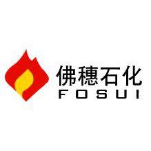 供应非标柴油、蜡油、燃料油(非标180#、380#适合调船用燃料油)、烧火油、煤焦油、轮胎油、裂解