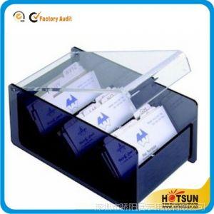 深圳厂家 供应精美亚克力名片盒 透明盒子 便签盒 亚克力制品