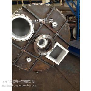 供应钢衬塑反应釜