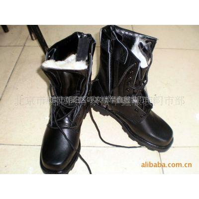 供应大量批发八寸冬季羊毛皮靴