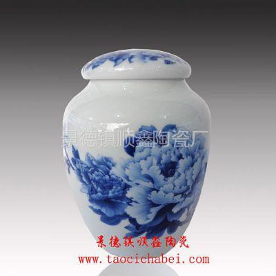 供应陶瓷茶叶罐生产厂家、茶叶罐、陶瓷罐定做厂家、景德镇陶瓷厂