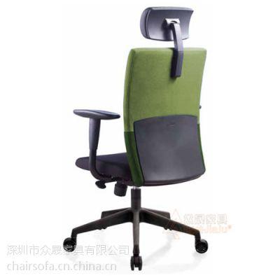供应办公椅,大班椅,老板办公椅,布面老板椅,老板椅价格