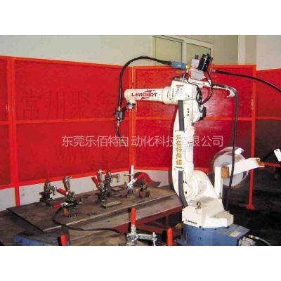 供应金属焊接机器人有哪些厂家?