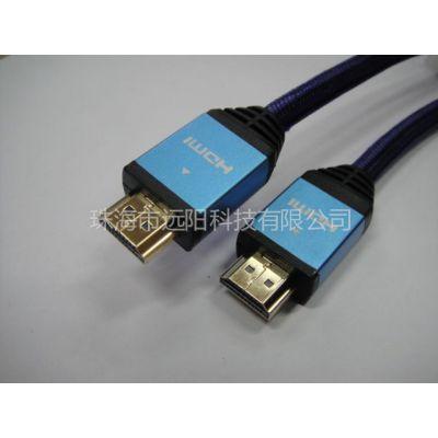 供应HDMI 7米高清连接线