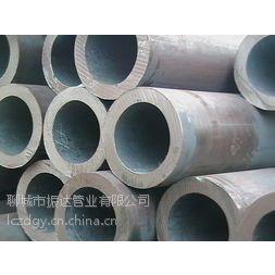 供应45#无缝管,45#无缝钢管,45#厚壁钢管