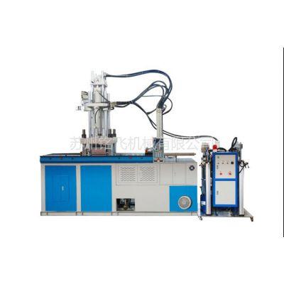 供应液态硅胶专用注塑机