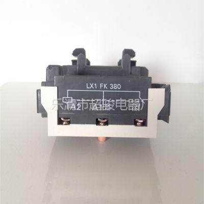 施耐德LX1FL220 220V线圈 LC1F630接触器线圈批发