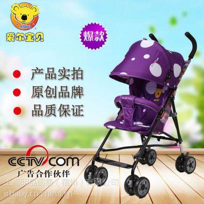 爱尔宝贝irbaby婴儿车轻便简易伞车手推车全蓬超轻折叠夏季儿童推车一件代发厂家批发