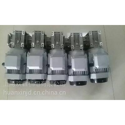 昆山输送机常用NMRV063-40-0.75KW涡轮减速电机效率高