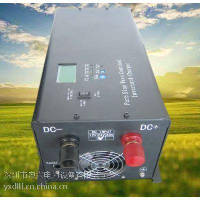4KW多功能逆变器DC48V转220V工频通信逆变器厂家 深圳粤兴电力