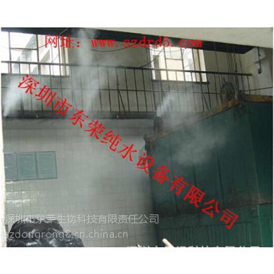 垃圾处理场除臭生物除臭,没试过东荣喷雾除臭设备的都不能理解这功能的强大