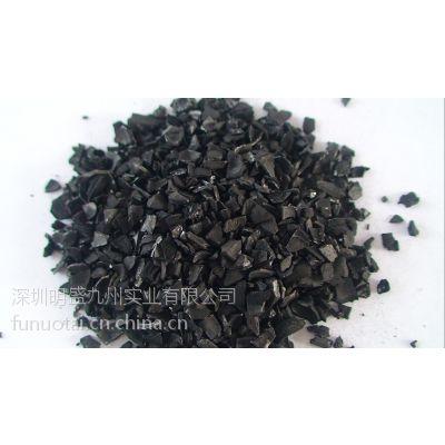 无锡起岳椰壳活性炭|水处理用活性炭直销
