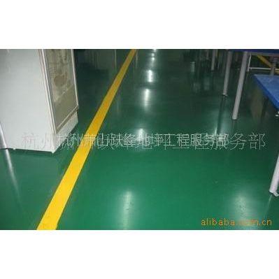 供应承接医院环氧地坪工程 医院特种地坪涂料 施工质量好