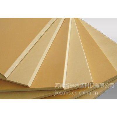 供应防水零甲醛的装修家具材料-新兴木塑板材