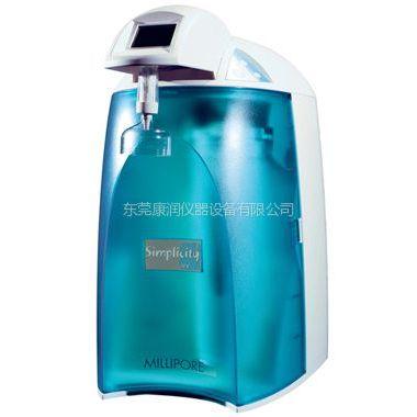 供应Simplicity UV 纯水机/超纯水系统