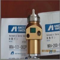 供应日本岩田WRA-101自动喷枪