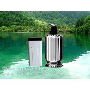 供应厂家直销华亨WSH软化水设备