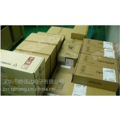 出售无线通信模块,GE865,GE865-QUAD