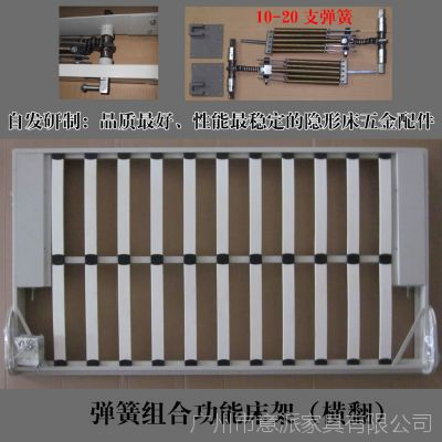 壁柜床 功能床 收纳床 翻转床 金属床 壁床 翻板床 折叠床 隐形床