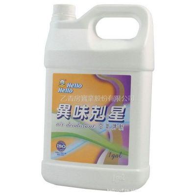 供应批发KTV\|卫生间\KTV地毯等除臭剂,台湾品牌,质量保证