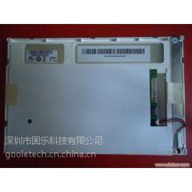 AUO液晶屏G070VTN01.0 G070VTN02.0现货批发