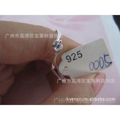 925银戒指/镶嵌石头戒指/女款戒指/ZJ0005戒指手饰戒指