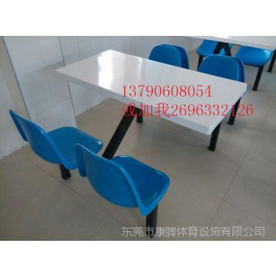阳江4人位快餐桌 现代玻璃钢桌4人 玻璃钢餐厅桌 员工食堂用餐桌