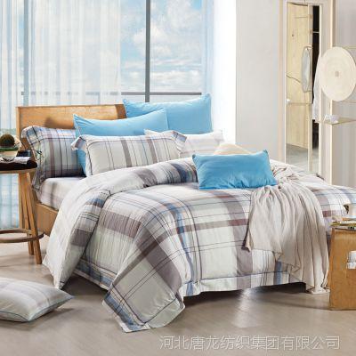 新款纯棉活性印染四件套活性印染家纺纯棉床单被套床上用品批发